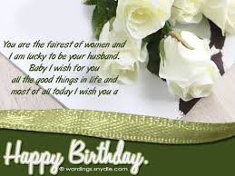 Inspirational Birthday Quotes Cool Birthday Wishes And Messages For Wife Wordings And Messages