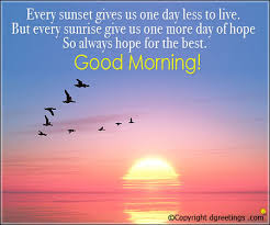 Good Morning Best Images Good Morning Messages Good Morning SMS MSG Wishes Dgreetings 1