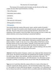 Research paper apa style title page AppTiled com Unique App Finder Engine  Latest Reviews Market News