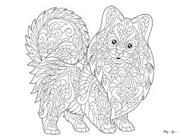 Click on the free dogs color page you would like to print or save to your computer. The Best Free Dog Coloring Pages Skip To My Lou