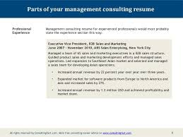 s strengths resume ahp research papers accounting resume college admissions officers look essay value city arena