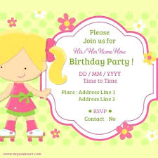 How To Make Invitation Card Paperless Template Cafe322 Com