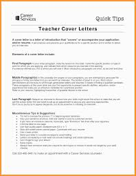 Entry Level Personal Trainer Cover Letter With No Experience
