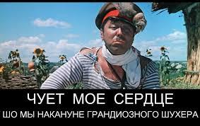 Представник Кабміну у ВР Денисенко подав у відставку - Цензор.НЕТ 2360