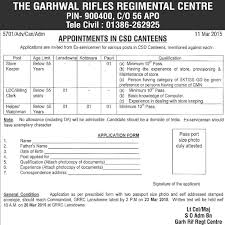 Ex Servicemen Vacancy In Csd Canteens Pauri Kotdwar Lansdowne