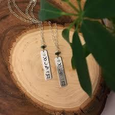 Custom Birth Chart Necklace Custom Astrology Necklace Emerald Jewelry Bar Necklace