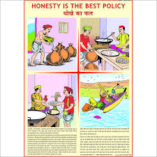 honesty is the best policy honesty is the best policy exporter  honesty is the best policy