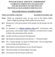 essay on pollution in english for class term paper service  essay on pollution in english for class 7