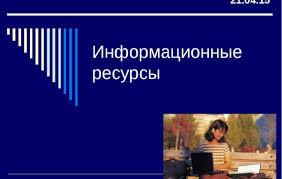 Медицинские Информационные Системы Реферат Информационные системы Популярные запросы картинок
