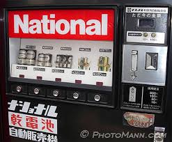 Walking Vending Machine Best 48 Cool Vending Machines From Japan