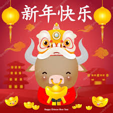 Send chinese new year greetings to your family, friends, business associates, colleagues, boss, relatives and make them a part of the. Happy Chinese New Year 2021 Greeting Card Little Ox Holding Chinese Gold And Lion Dance Year Of The Ox Zodiac Cartoon Isolated Vector Illustration Translation Greetings Of The Chinese New Year