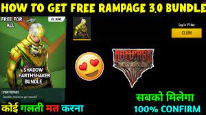 HOW TO GET FREE BUNDLE IN RAMPAGE 3.0 EVENT | FREE FIRE NEW EVENT | FREE  FIRE RAMPAGE 3.0 EVENT - YouTube