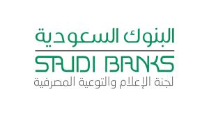 متى موعد عطلة البنوك السعودية في عيد الاضحى – تريند