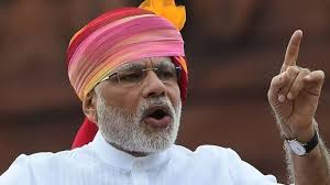 essay on prime minister of narendra modi narendra modi