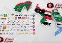 Image result for smart iptv arabic playlist download