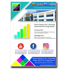 English Project Front Page Design A4 Size Front Page Psd File A4 Size Project Cover Page Psd