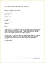 Example Certificate Letter For Request New Letter Requesting