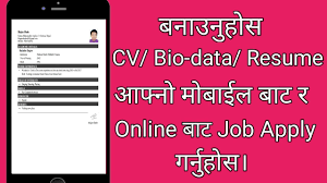 How To Make Resume Cv Biodata From Mobile Phone In Nepali By Kbg Production
