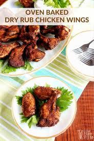 oven fried dry rub en wings recipe