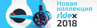 <b>Самокат 3</b>-<b>х колесный</b> Ridex 3D <b>Tiny</b> Tot 120/80 мм голубой купить