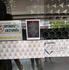เขตวัฒนาจับมือผู้ประกอบการป้องกัน COVID-19 ร้าน Ring Club ซอยทองหล่อ 13 และ  ร้าน Crystal Exclusive Club ซอยทองหล่อ 25