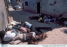 Image result for 70 سال از جنایات هولناک دیریاسین گذشت (پرونده)