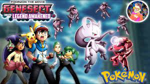 POKEMON NEW MOVIE GENESECT AND THE LEGEND AWAKENED MOVIE IN TAMIL   BY AG  CARTOON TAMIL. - YouTube