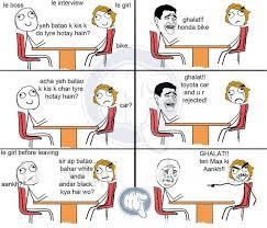 girl during interview bzu multan girl during interview girl during interview jpg