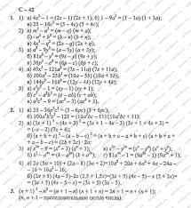 Дидактические материалы по алгебре класс ГДЗ и решебники  Дидактические материалы по алгебре 7 класс 85x110 files cub covers dfb76aff3e801d1c3e866f5c39bf2b19