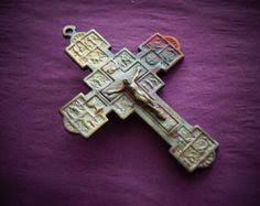 <b>Jesus</b> Last supper Jeweler Cross Sculpture <b>Christianity solid</b> Pewter ...