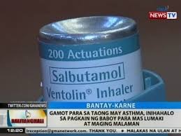 Herbal para sa ubo - herbal health Supplements - dec