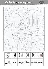 Coloriages Magiques Cp Coloriage Magique Cp Coloriage Magique Et Cp