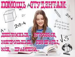 филиал МНЮИ в г Юбилейный ВКонтакте Основной альбом