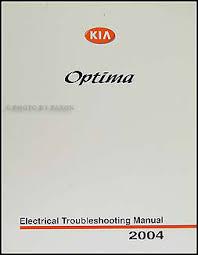 2004 kia optima electrical troubleshooting manual original