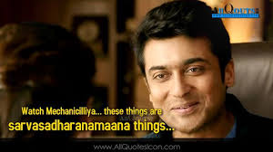 SuriyaMovieDialoguesTamilQuotesWhatsappImagesTamilMovie Interesting Aram Movie Quotes Images