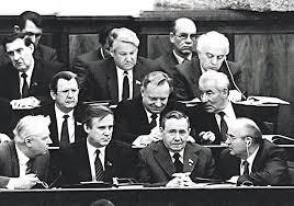 Реферат Беловежское Соглашение Дискуссия Продолжается