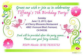Design Your Own Birthday Party Invitations Design Your Own Birthday Party Invitations Acepeople Co