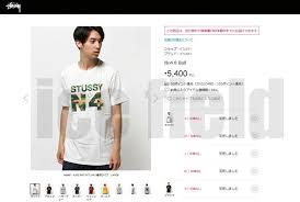 Adidas Size Chart Women S Clothing Stussy Sale Europe
