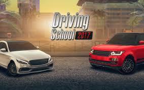 ⓵Generator Von Münzen-XP-DRIVING SCHOOL 2017 HACK