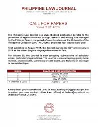philippine law journal online call for papers vol