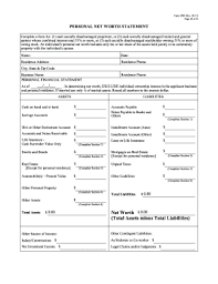 Networth Form Form 2099 Personal Net Worth Fill Online Printable Fillable