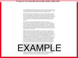 essay on my favourite personality abdul sattar edhi research paper  essay on my favourite personality abdul sattar edhi essay on my favourite personality abdul sattar