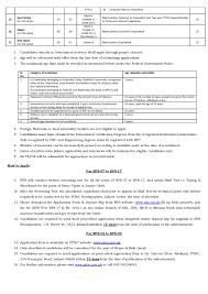 pitac lahore jobs 2017 nts application form