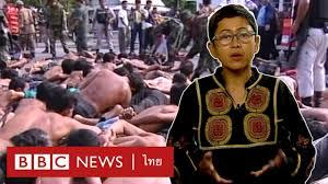 """กรือเซะ : โศกนาฏกรรมปี 2547 ที่ทักษิณ ชินวัตร """"จำไม่ค่อยได้"""" - BBC News ไทย"""