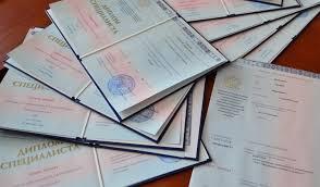Первые российские дипломы вручены в ЛНР МИА Исток  Первые российские дипломы вручены в ЛНР