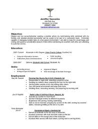 Server Skills Resume Sample Server Skills Resume