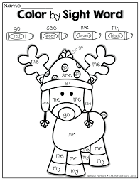 Christmas Sight Word Worksheets For Kindergarten Color By No Prep ...
