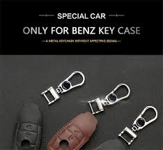 <b>Kukakey Leather</b> Car Key Cover Case Hold Ring chain Accessories ...