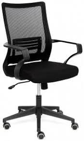 <b>Кресло</b> офисное <b>Tetchair MESH</b>-<b>4</b>, <b>ткань</b>, black текстиль • макс ...