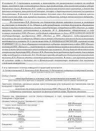 Регистрация нового пользователя Акт таможенники составляют в двух экземплярах Первый вручают представителю фирмы или предпринимателю а второй приобщают к материалам проверки